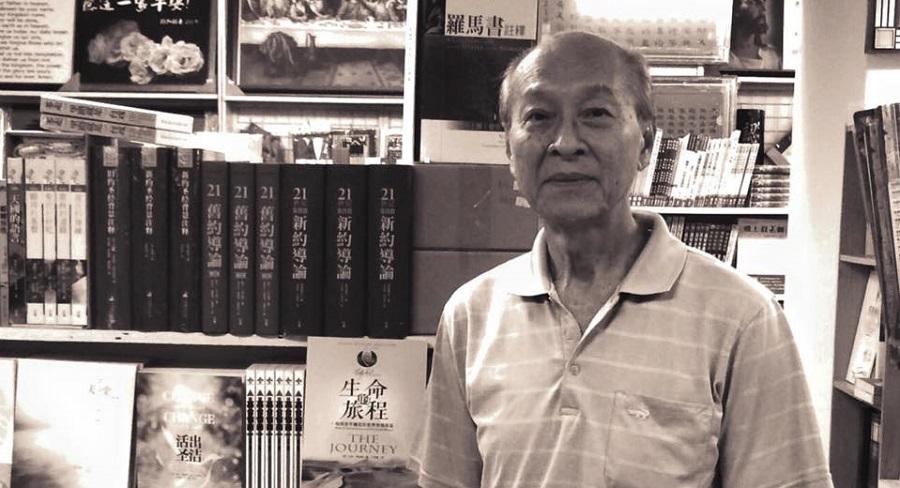 Rev Lu Qing Hua